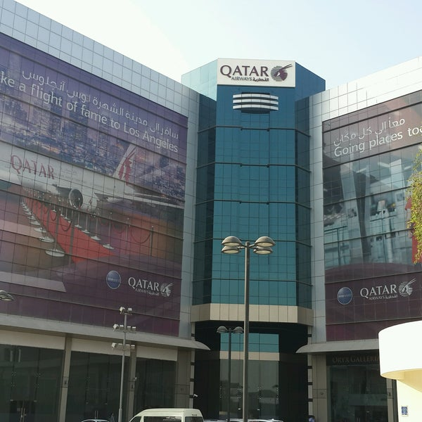 Qatar airways tower 2 4 tips - Costa coffee head office telephone number ...