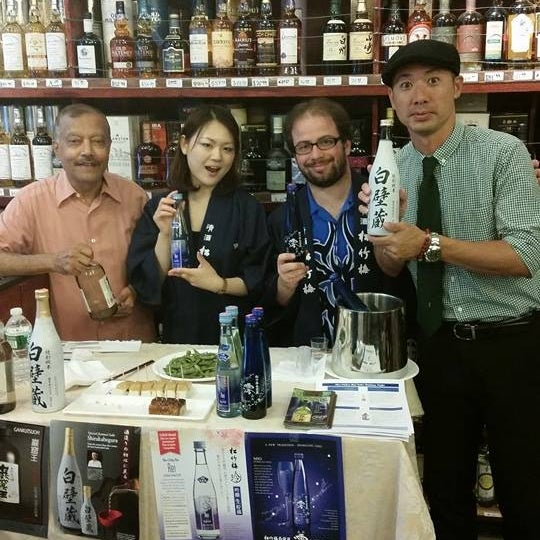 Photo taken at Ambassador Wines & Spirits by Ambassador Wines & Spirits on 11/10/2014
