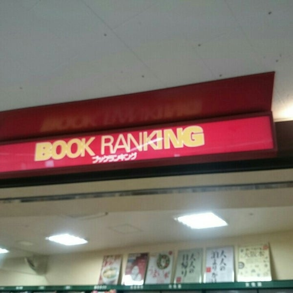 Book Ranking
