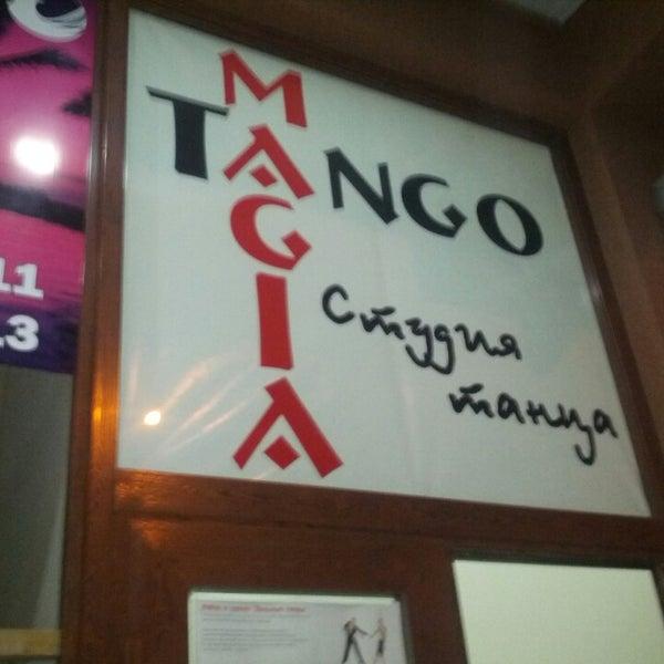 Снимок сделан в Tango-Magia Dance Studio пользователем Askar B. 11/14/2013