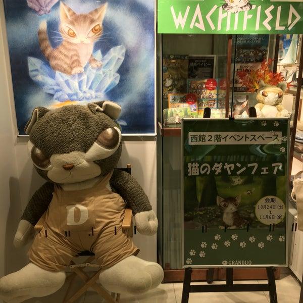 Photo taken at GRANDUO Kamata by Shigeki M. on 10/28/2015