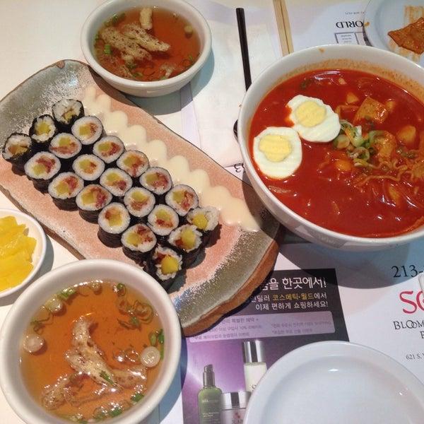 Photo taken at School Food by Gabriela P. on 8/11/2014
