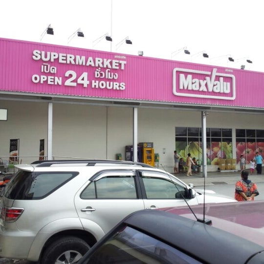 Photo taken at MaxValu by ณุ i. on 10/7/2012