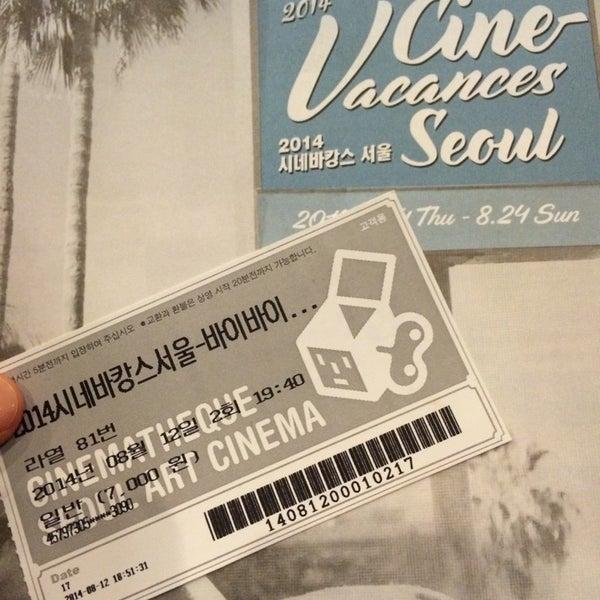 Photo taken at Seoul Art Cinema by Penelope S. on 8/12/2014