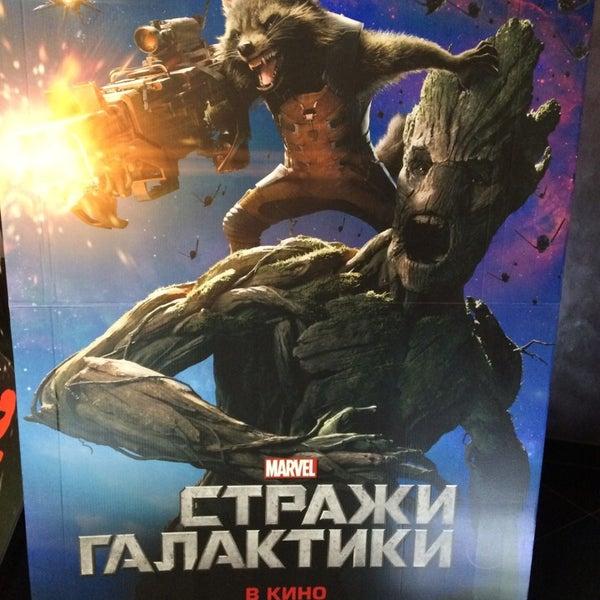 Photo prise au Кинотеатр «Маяк» par Вячеслав З. le8/18/2014