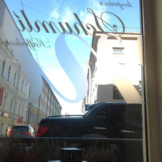 Снимок сделан в Шумли пользователем Lenushka 9/16/2012
