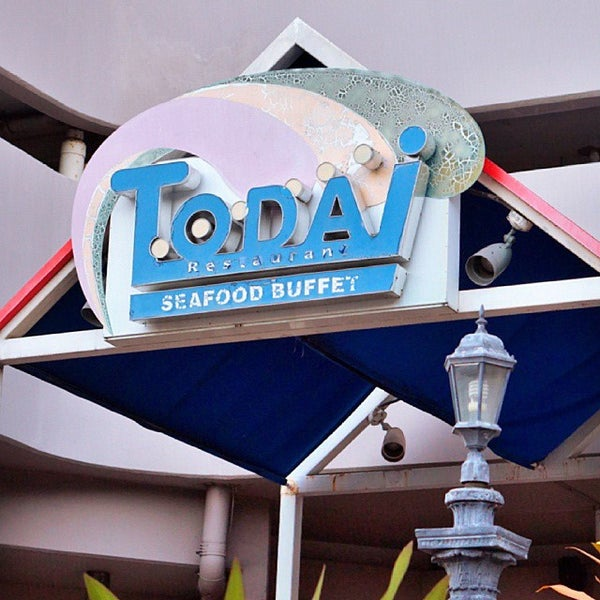 Todai (Now Closed)