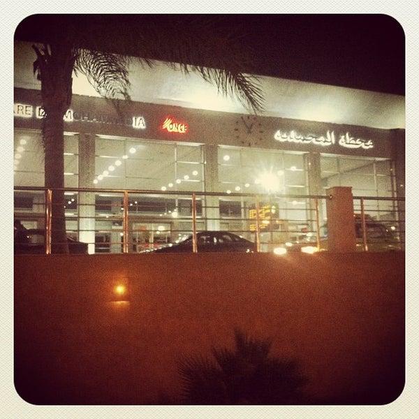 Photo taken at Gare de Mohammédia  محطة المحمدية by Abdel'karim K. on 11/26/2012