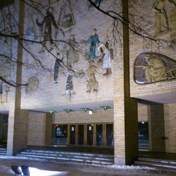 Photo taken at Kauppakorkeakoulu by Eero R. on 12/18/2012