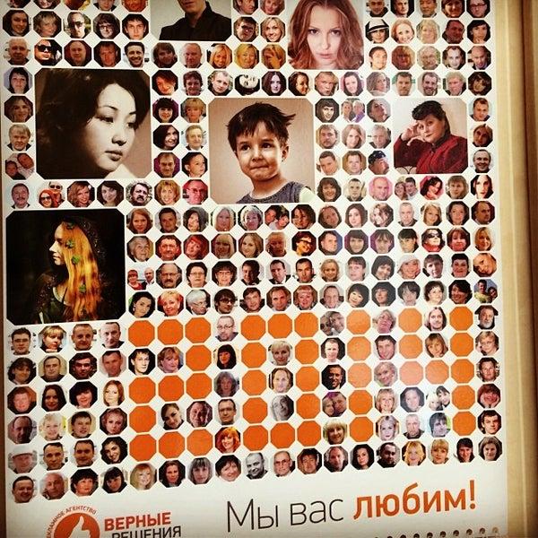 Снимок сделан в автошкола АвтоАСС пользователем Олег Ч. 1/27/2014