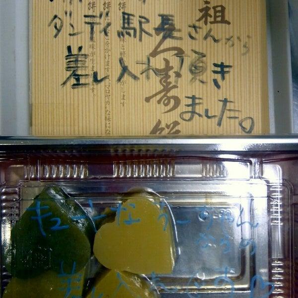 Photo taken at 石巻マルシェ 大森ウィロード山王店 by Motoi M. on 1/18/2014
