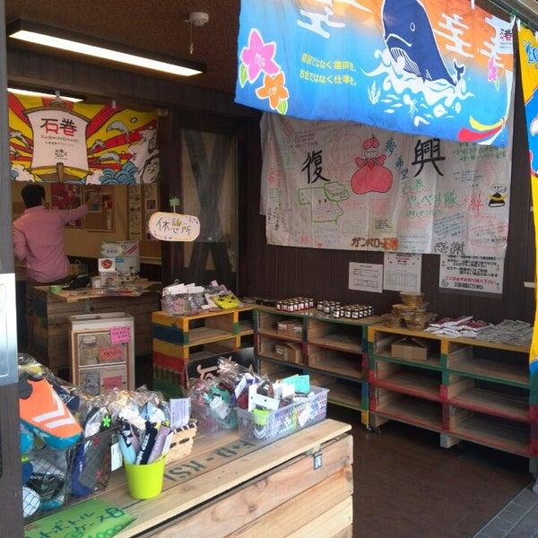 Photo taken at 石巻マルシェ 大森ウィロード山王店 by Motoi M. on 4/27/2013