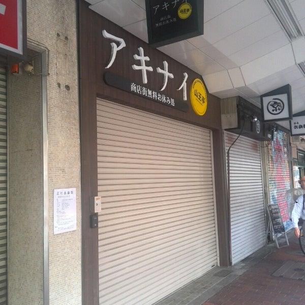 รูปภาพถ่ายที่ 石巻マルシェ 大森ウィロード山王店 โดย Motoi M. เมื่อ 6/22/2013