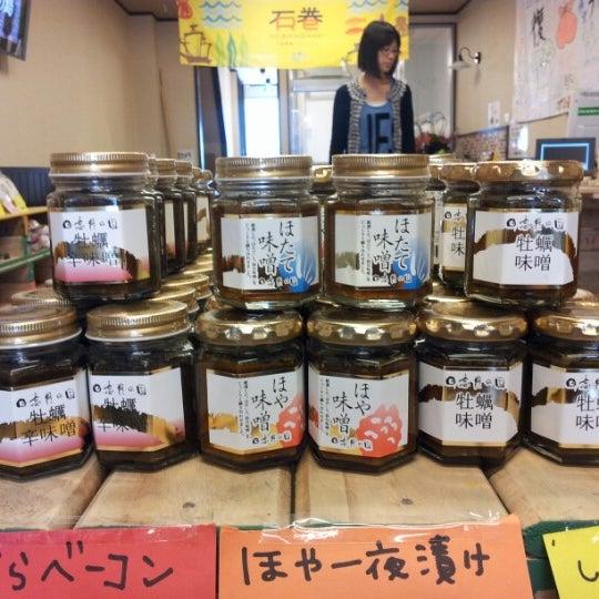 Photo taken at 石巻マルシェ 大森ウィロード山王店 by Motoi M. on 10/13/2012