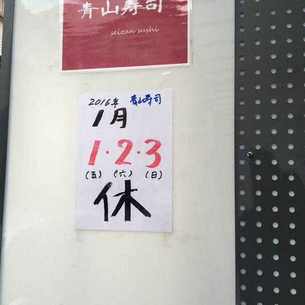 Photo taken at Asia University by OraNgE on 12/30/2015