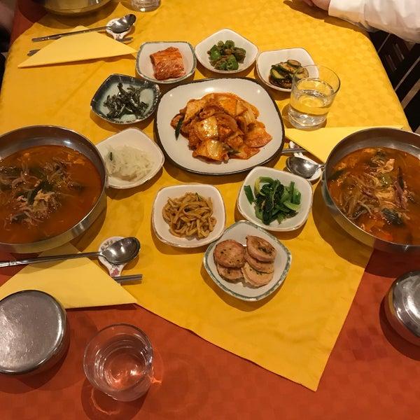 Asian asian restaurant germany frankfurt korean