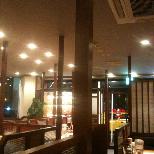 5 Tips From 307 Visitors: Â�よい軒 Ɩ�宿御苑店