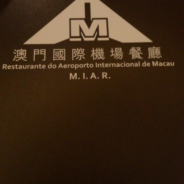 Aeroporto Internacional De Macau : Restaurante do aeroporto internacional de macau 澳門國際機場餐廳