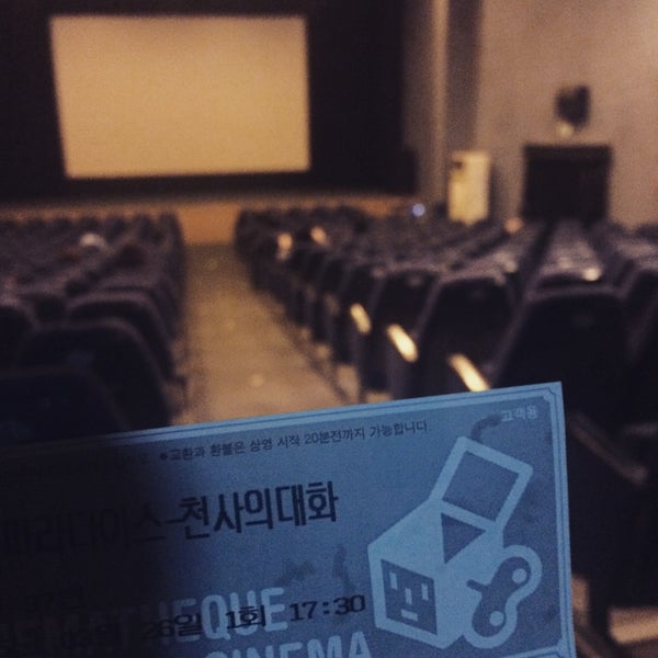 Photo taken at Seoul Art Cinema by Hyerimione on 3/26/2015