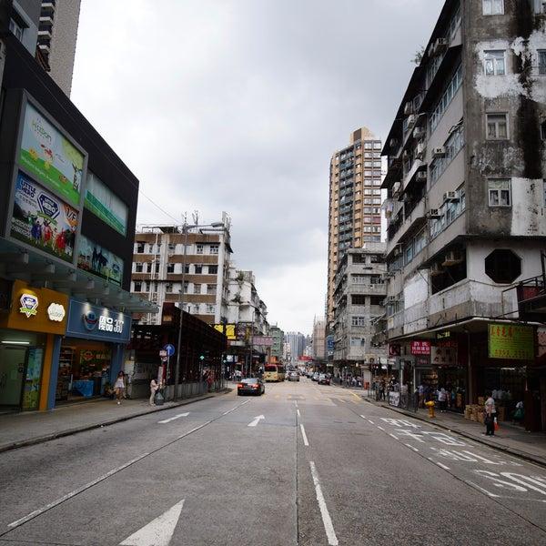 Kowloon City Thai Food