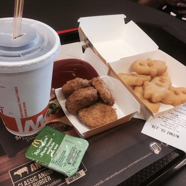 Photo taken at McDonald's by chutikann c. on 6/30/2017