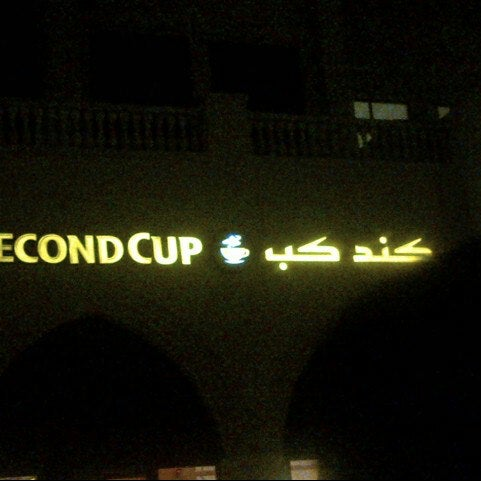 Photo taken at Second Cup by Empress G. on 10/11/2012