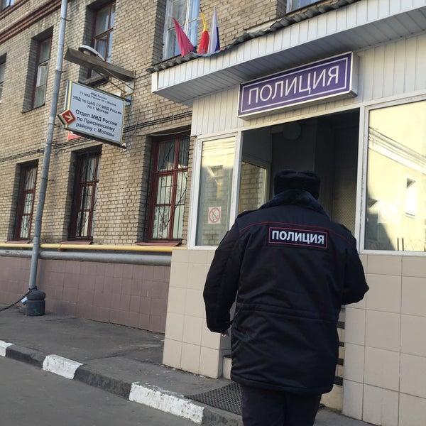 Photo taken at ОВД Пресненского района by helltish on 3/29/2016