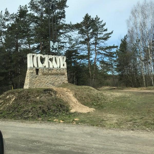Photo taken at Pskov by Marina on 4/28/2017