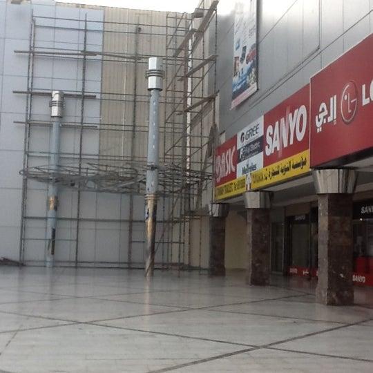 Baroom Commercial Center