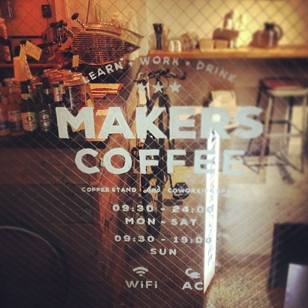 Photo taken at MAKERS COFFEE by つか な. on 7/19/2013