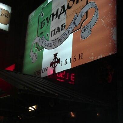 Снимок сделан в Boondock Pub пользователем Ivan P. 11/18/2012