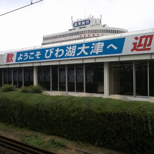 Photo taken at Ōtsu Station by H K. on 11/5/2012