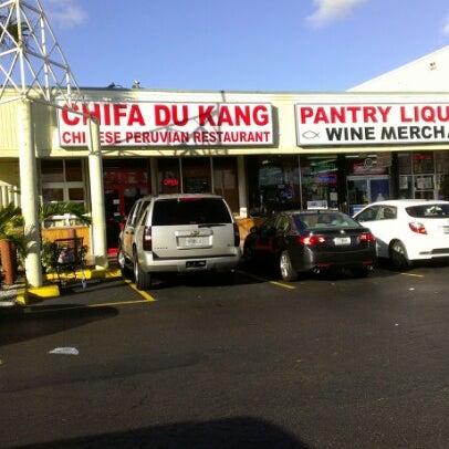 Photo taken at Chifa Du Kang Chinese Peruvian Restaurant by Franco Y. on 1/5/2013