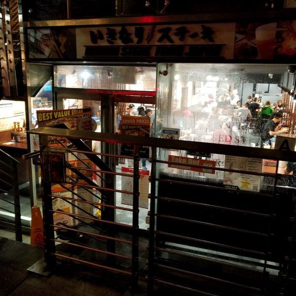 Photo prise au Ikinari Steak par Kino le8/12/2018