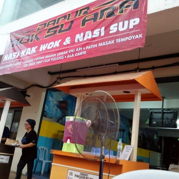 Photo Taken At Dapur Mok Su Ara Nasi Kak Wok Sup By Kiera S