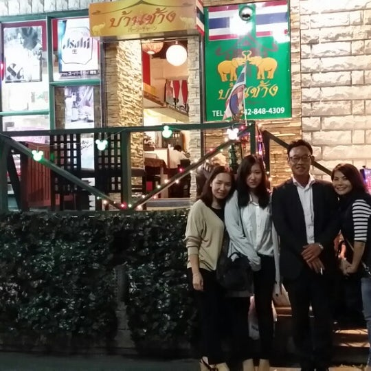 10/10/2014にShigeo T.が立川タイ料理レストラン バーンチャーンで撮った写真