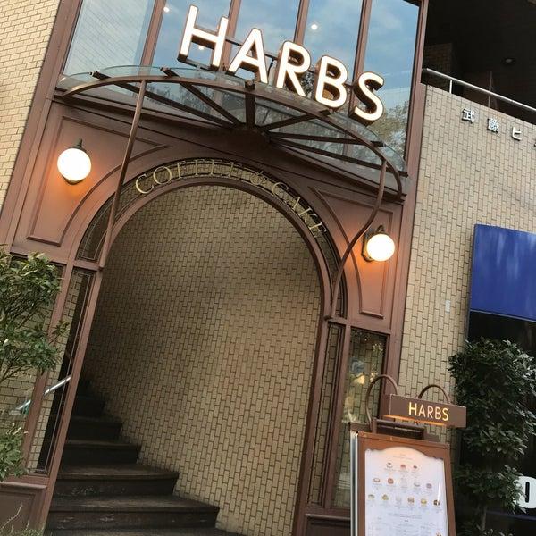 3/27/2018にゆっきーがHARBS ハーブス 栄本店で撮った写真