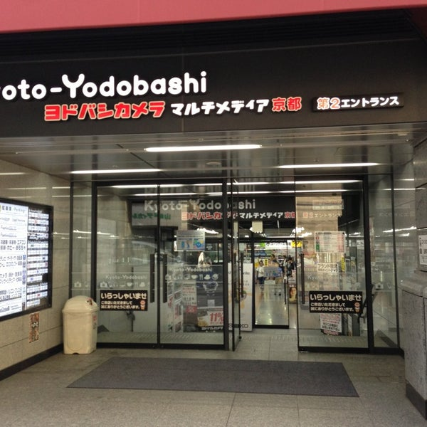 Photo taken at Kyoto-Yodobashi by muragin1029 on 6/14/2013