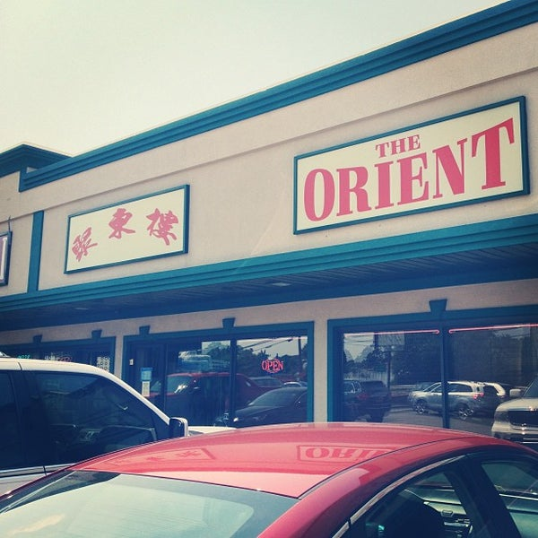 Best Chinese Food In Hicksville Ny