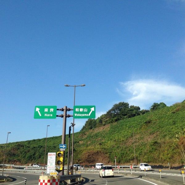 Photos at 橋本IC - Road