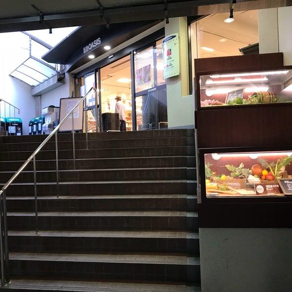 「阪急オアシス 緑地公園店」の画像検索結果
