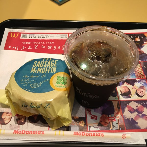 Photo taken at McDonald's by 2015 タ. on 7/13/2016