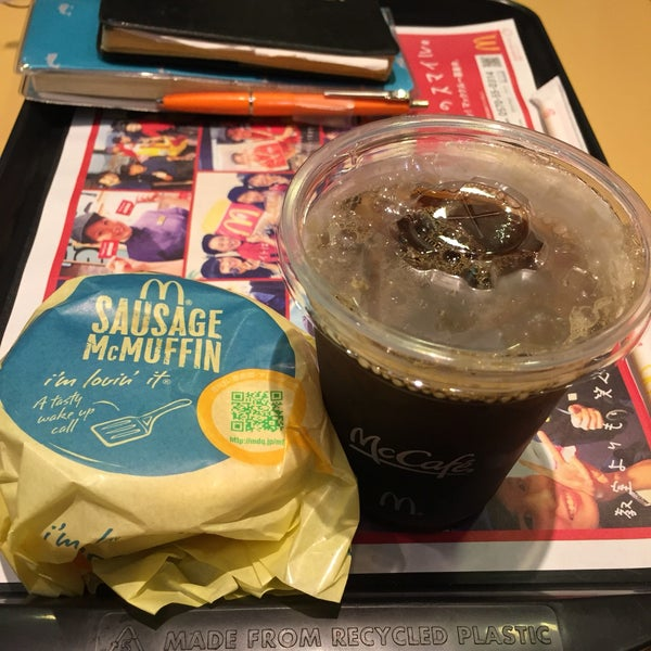 Photo taken at McDonald's by 2015 タ. on 7/27/2016