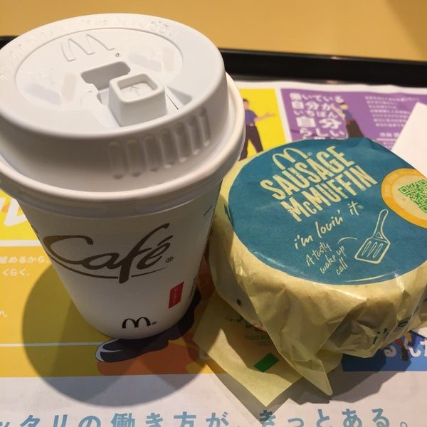 Photo taken at McDonald's by 2015 タ. on 6/20/2017