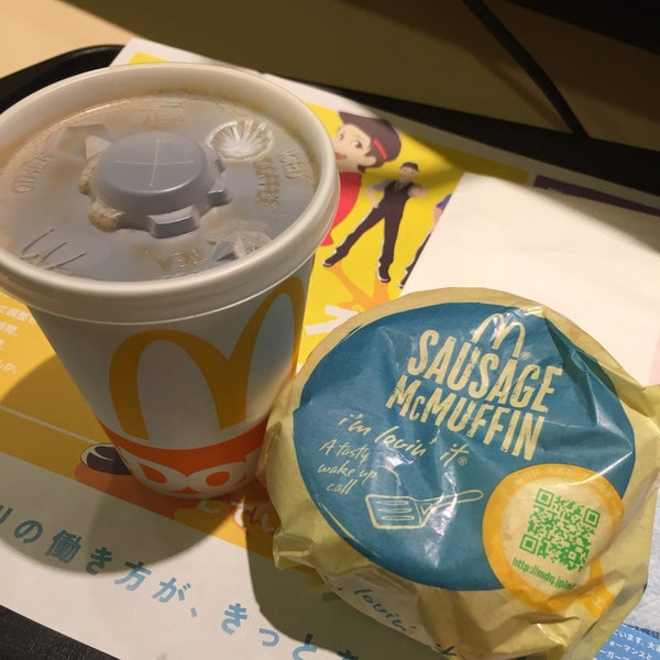 Photo taken at McDonald's by 2015 タ. on 7/4/2017