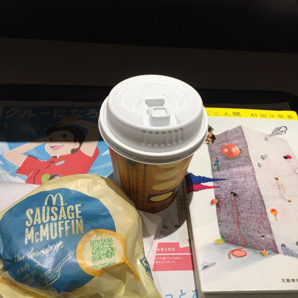 Photo taken at McDonald's by 2015 タ. on 12/10/2016