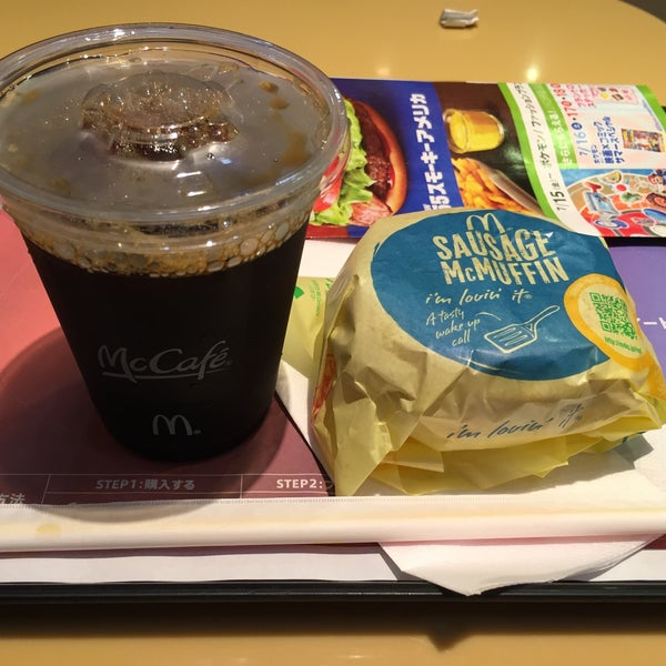 Photo taken at McDonald's by 2015 タ. on 7/6/2016