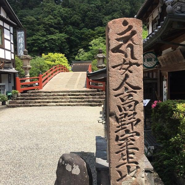 Photo taken at 室生寺 by Joaosolar K. on 6/2/2017