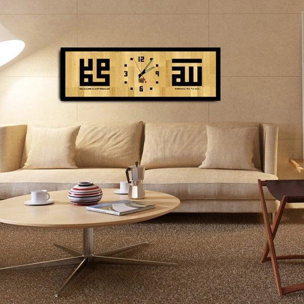 Hiasan Ruang Tamu Kufirare Kufi On Canvas Plus Tawaf Clock A 7 8 Sri Gotong Apartment