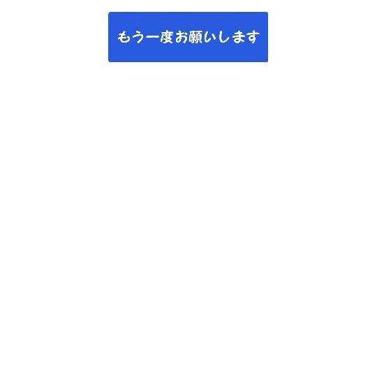 Photos at 名古屋市立 八熊小学...